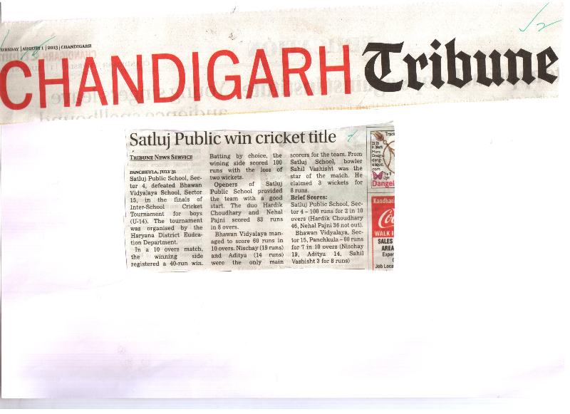 Satluj Public win cricket title