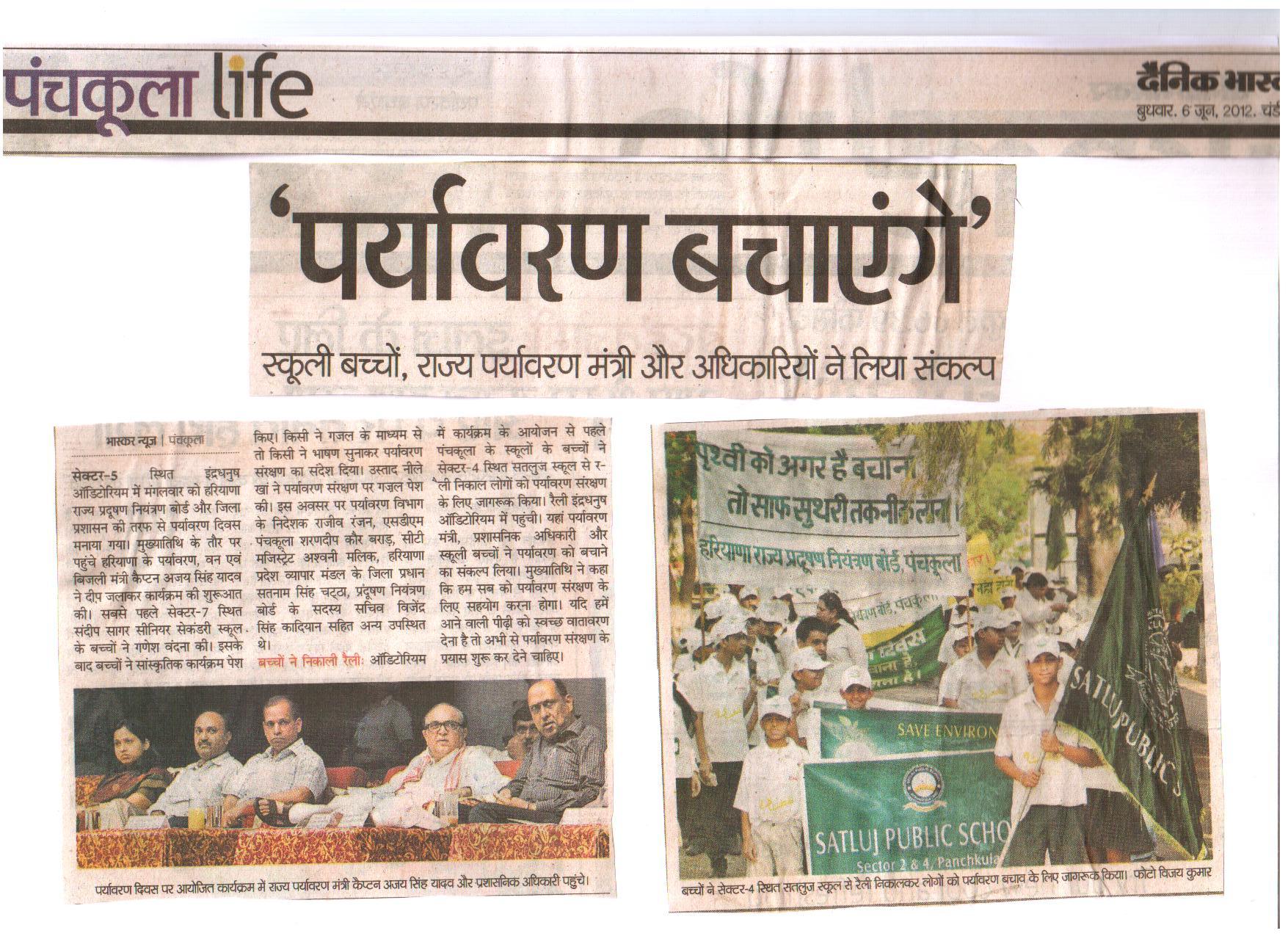 Save Environment Rally
