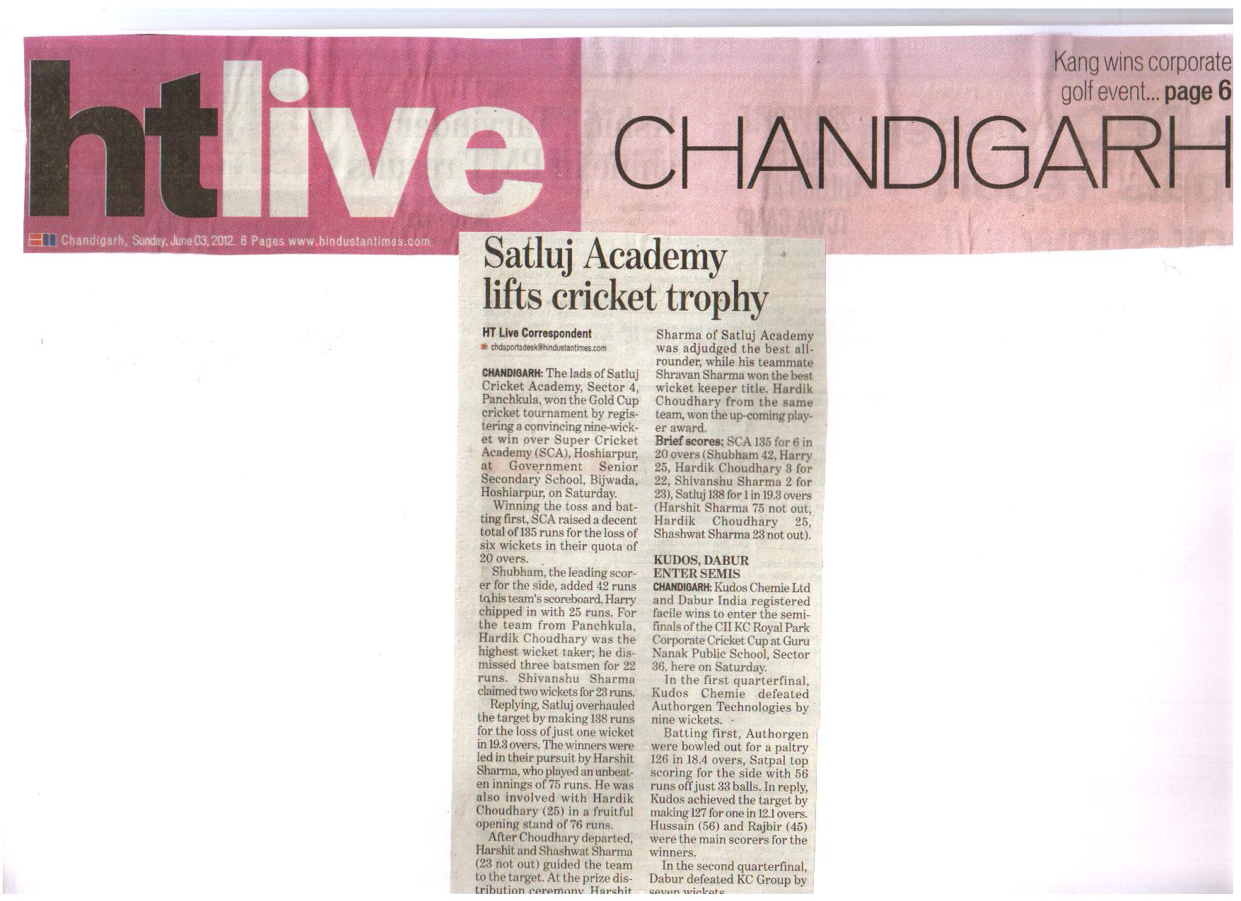Satluj Academy wins Cricket Trophy